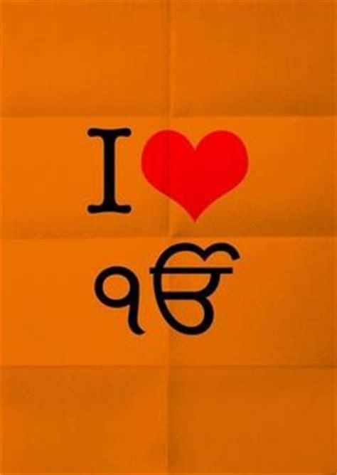 Essay On Shri Guru Gobind Singh Ji In English Essay on