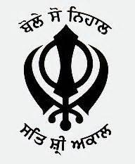 A Poem On Guru Harkrishan Sahib Ji - SikhNet